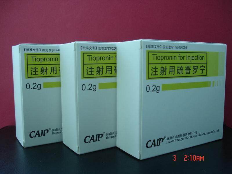 注射用硫普罗宁